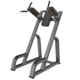 GROME Fitness AXD5047A Брусья-пресс