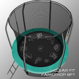 Clear Fit FamilyHop 8Ft Батут