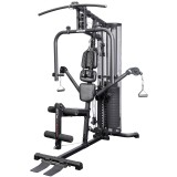 Силовой центр KETTLER Multigym Plus